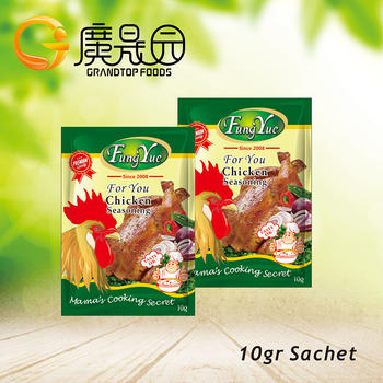 10g Chicken Seasoning Good For Chicken Noodle / Soup / Fried Rice