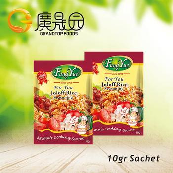 Cooking Helper! 10g Jollof Rice Flavor Seasoning Powder