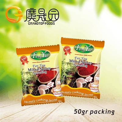 Hot Sale!! New Product 50g Mixed Spices Seasoning Condiment Powder