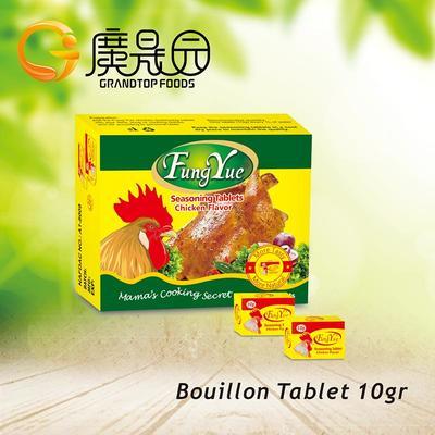 10g Halal Chicken Bouillon Cube Seasoning Cube