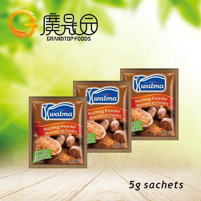 5g Natural Spices Nutmeg Powder