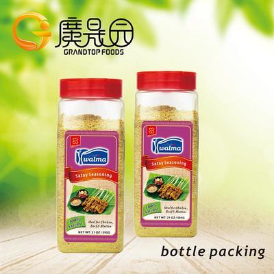 Bottle Saday Powder Good For Cooking